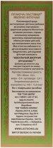 Фиточай Літаюча ластівка Яблоко 20 x 3 г (4820166090242) - изображение 5