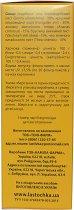 Фиточай Ластівка Ананас 20 x 1.5 г (4820166090181) - изображение 2