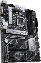 Материнская плата Asus Prime B560-Plus (s1200, Intel B560, PCI-Ex16) - изображение 3