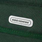 Изотермическая сумка Кемпинг Picnic 19 л Green (4823082715497) - изображение 6
