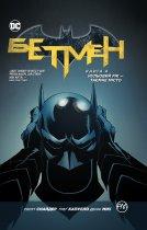 Бетмен. Нульовий рік - Таємне місто. Книга 4 - Скот Снайдер (9789669173508) - зображення 1