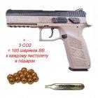 Пістолет пневматичний ASG CZ P-09 Pellet DT-FDE Blowback - зображення 1