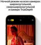Мобільний телефон Apple iPhone 12 Pro 128GB Pacific Blue Офіційна гарантія - зображення 5