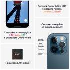Мобільний телефон Apple iPhone 12 Pro 512GB Pacific Blue Офіційна гарантія - зображення 6
