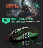 """Мышь игровая Jason JS-X9 Brown 9D оптическая 2400DPI """"дышашяя"""" 4х цветная LED подсветка - изображение 9"""