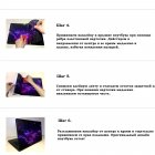 """Универсальная наклейка для ноутбука, 13.3""""-17.3"""" 400x260 мм Разноцветные мазки Матовая - изображение 4"""