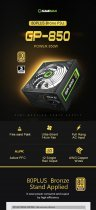 GameMax GP-850 850W - изображение 13