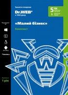 Антивірус Dr. Web Малий бізнес 5 ПК/1 сервер на 1 рік Версія 11.0 Картонний конверт - зображення 1
