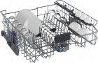 Посудомоечная машина BEKO DEN 48521 XAD - изображение 5