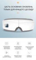 4D Массажер для Глаз MITO ZM-E002 - изображение 5