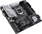 Материнская плата Asus Prime Z590M-Plus (s1200, Intel Z590, PCI-Ex16) - изображение 4