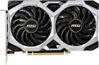 MSI PCI-Ex GeForce GTX 1660 Ti Ventus XS 6GB GDDR6 (192bit) (1770/12000) (3 x DisplayPort, 1 x HDMI 2.0b) (GTX 1660 Ti VENTUS XS 6G) + Блок питания MSI MPG A650GF 650W в подарок! - зображення 7