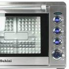 Конвекционная печь Suhini SH-OR-2265LUX - изображение 4
