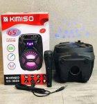 """Аккумуляторная беспроводная Bluetooth колонка Kimiso QS-3603 (6.5"""") с микрофоном и подсветкой - изображение 5"""