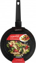 Сковорода Ardesto Gemini Gourmet 26 см Черная (AR1926GB) - изображение 5