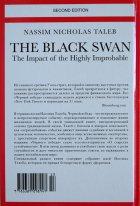 Черный лебедь. Под знаком непредсказуемости (2-е изд., дополненное) - Талеб Н.Н. (9785389098947) - изображение 2