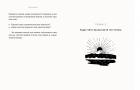 Икигай. Смысл жизни по-японски - Кен Моги (9785389133594) - изображение 2