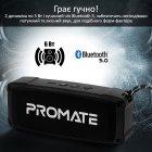 Акустическая система Promate OutBeat 6 Вт Black (outbeat.black) - изображение 3
