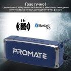 Акустическая система Promate OutBeat 6 Вт Blue (outbeat.blue) - изображение 3