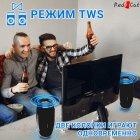 Портативная беспроводная колонка HOPESTAR H27 IPX6 музыкальная с мощным басом - акустическая система блютуз - влагозащищенная с FM-радио и PowerBank - громкая стерео колонка с мощным аккумулятором 2400mAh Black - изображение 3