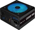 Блок живлення Corsair CX550F RGB (CP-9020216-EU) 550W - зображення 7