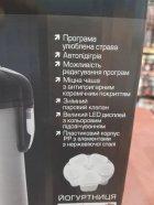 Мультиварка с йогуртницей Rainberg RB-6208 42 программы 6 л 1000 Вт (par_RB 6208) - изображение 7