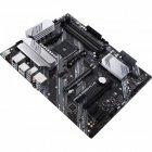 Материнская плата Asus Prime B550-Plus (sAM4, AMD B550, PCI-Ex16) - изображение 4