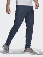 Спортивные штаны Adidas M Mel Pt GK8972 S Crname (4064044384027) - изображение 3