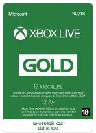 Підписка Xbox Live Gold Золотий Статус на 12 місяців (Всі Країни) - зображення 1