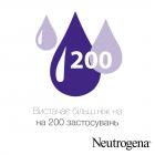 Крем для рук Neutrogena Норвежская Формула без запаха концентрированный 50 мл (3574661133911) - изображение 3