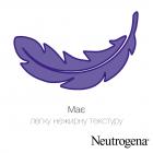 Крем для рук Neutrogena Норвежская Формула быстрое впитывание 75 мл (3574661133959) - изображение 4