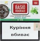Кальянний тютюн Basio De Luxe UT М'ята (4820206580382) - зображення 1