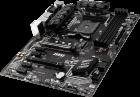 Материнська плата MSI B450-A Pro Max (sAM4, AMD B450, PCI-Ex16) - зображення 3