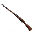 Ммг Гвинтівка Мосіна УТОС 24,25 р. - зображення 1