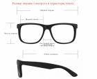 Солнцезащитные поляризационные очки Polaroid PLD PLD 6126/S 08A56M9 (PLD6126/S-08A-M9) - изображение 5