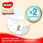 Трусики-подгузники Huggies Elite Soft Pants 4 (L) 84 шт (5029053547107) - изображение 4