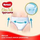 Трусики-подгузники Huggies Elite Soft Pants 5 (XL) 76 шт (5029053547114) - изображение 6