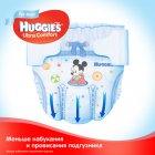 Подгузники Huggies Ultra Comfort 3 Mega для мальчиков 160 шт (80x2) (5029054218099) - изображение 4