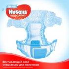Подгузники Huggies Ultra Comfort 3 Mega для мальчиков 160 шт (80x2) (5029054218099) - изображение 5