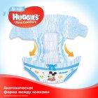 Подгузники Huggies Ultra Comfort 3 Mega для мальчиков 160 шт (80x2) (5029054218099) - изображение 6