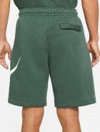 Шорты Nike M Nsw Club Short Bb Gx BV2721-337 L (194502933659) - изображение 3