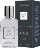Парфюмированная вода для мужчин Ameli 222 Версия Sauvage (Christian Dior) 30 мл (ROZ6205064803) - изображение 1