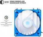 Кулер QUBE QB-OL400 Blue - зображення 5
