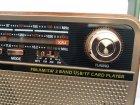 Радіо акумуляторне з Bluetooth і пультом управління Kemai Retro Brown MD-505-BT - зображення 7