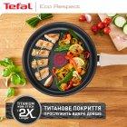 Сковорода Tefal Eco Respect 24 см (G2540453) - зображення 6