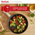 Сковорода Tefal Eco Respect 24 см (G2540453) - зображення 7