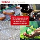 Сотейник Tefal Eco Respect 24 см с крышкой (G2543202) - изображение 4