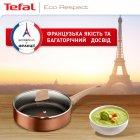 Сотейник Tefal Eco Respect 24 см с крышкой (G2543202) - изображение 9