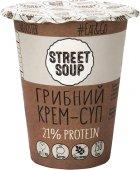 Упаковка крем-супу Street Soup Грибного 50 г х 6 шт. (8768137287443) - зображення 2
