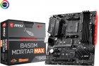 Материнская плата MSI B450M Mortar Max (sAM4, AMD B450, PCI-Ex16) - изображение 5